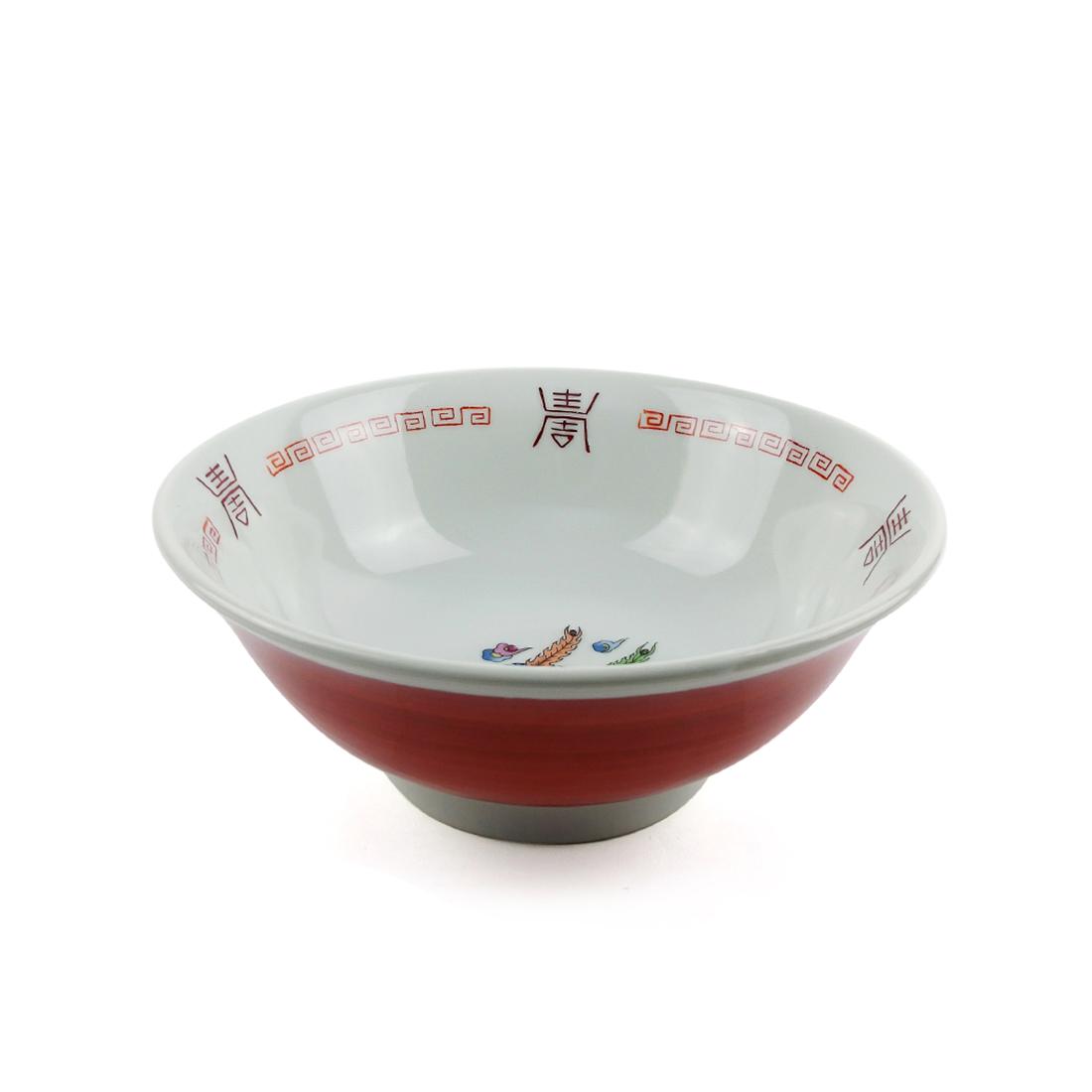 Tô Sứ Phụng Đỏ - Trung Quốc - 21 x 8 cm - 44107