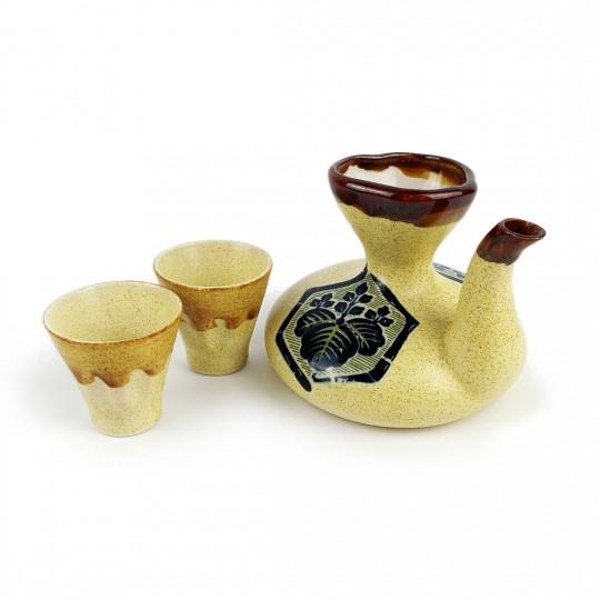 Bộ Bình Gốm Men Tiêu Sake Đối Ẩm – Nhật – 48824