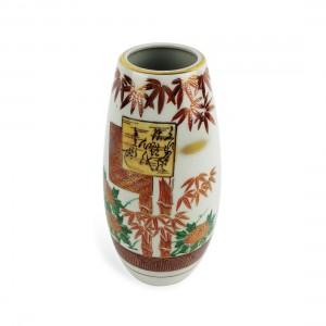 Bình Hoa Gốm Men Rạn Lá Trúc Vẽ Vàng Có Triện - Nhật - 10 x 22.5 cm - 51953