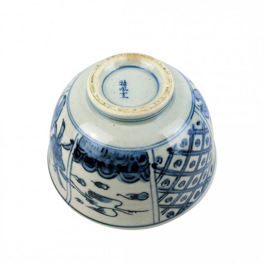 Tô Sứ Men Lam Vẽ Tay Xưa Có Triện – Nhật – 15 x 9 cm – 442117