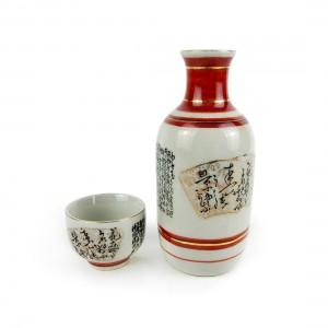 Bình Sakê Độc Ẩm Gốm Men Rạn Viền Vàng Kutani - Nhật - 482212