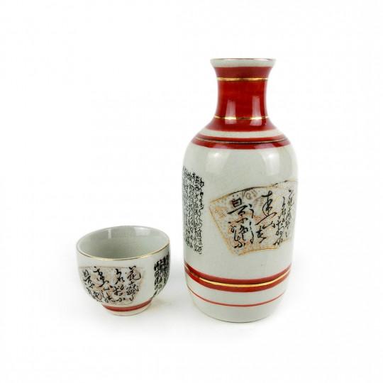 Bình Sakê Độc Ẩm Gốm Men Rạn Viền Vàng Kutani – Nhật – 482212