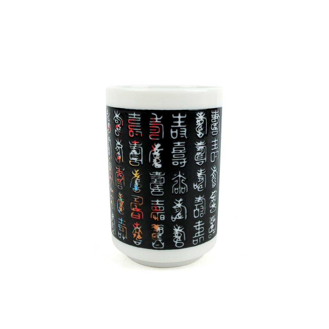 Chung Trà Sứ Chữ Đổi Hình Thất Phúc Thần - Nhật - 6 x 7 cm - 232218