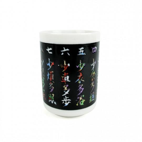 Chung Trà Sứ Chữ Đổi Hình Thất Phúc Thần  Có Triện – Nhật – 6 x 8.5 cm – 232220