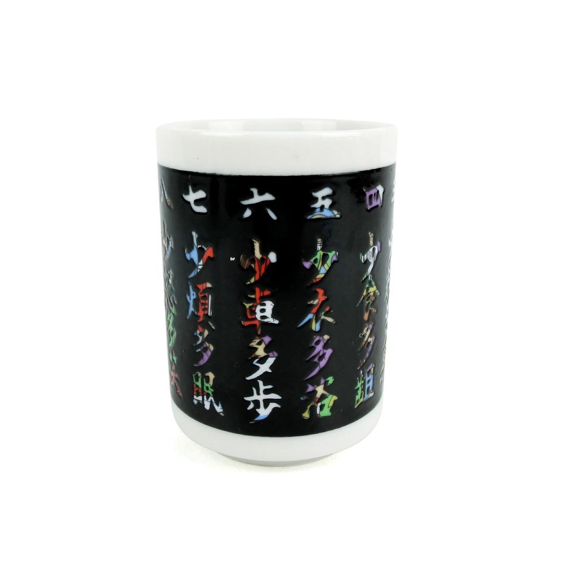 Chung Trà Sứ Chữ Đổi Hình Thất Phúc Thần Có Triện - Nhật - 6 x 8.5 cm - 232220