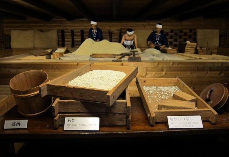 Sake-museum