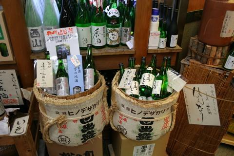 ruou-sake-nhat-ban(1)
