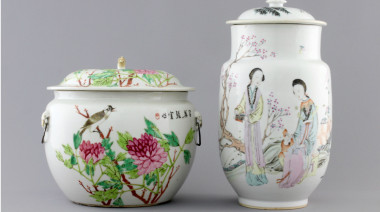 a-chinese-porcelain-famille-rose-jar-w-cover-and-a-bowl-w-cover-1920th-c-1